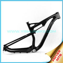 "2015 YISHUNBIKE Good 27.5"" Full Suspension Carbon 650b Mountain Bike Frame YS- FM169"