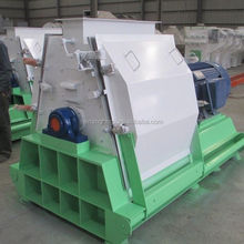 grinding mills for sale/2015 feed hammer mill