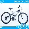 26er 24 speed MTB V brakes carbon bicycle frame china