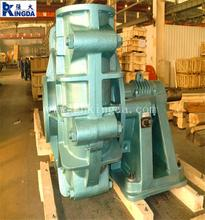 R200ksh Cantilevered Horizontal Centrifugal Slurry Pump