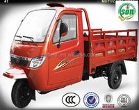 2015 300CC water Dayang new model Passenger closed cabin tricycle