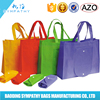 fashion custom made promotional folding non woven shopping bag