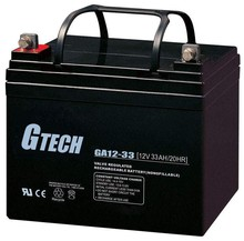High Quality Sealed Lead Acid Storage Battery Case 12V 33AH