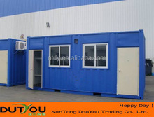 New design type container house sales from Shanghai