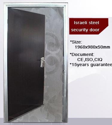 israeli steel security door 3.jpg