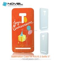Sublimation customized 3D Plastic Phone Case for Asus Zonfone 2 selfie