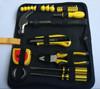 27 Piece Oxford Bag Package Bicycle Repair Kit Tool Set Tools