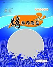 Sushi Nori - 10 Sheets of YELLOW SEA Premium Seaweed