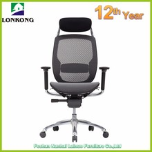 Aluminum Adjustable Armrest Executive Mesh Office Chair