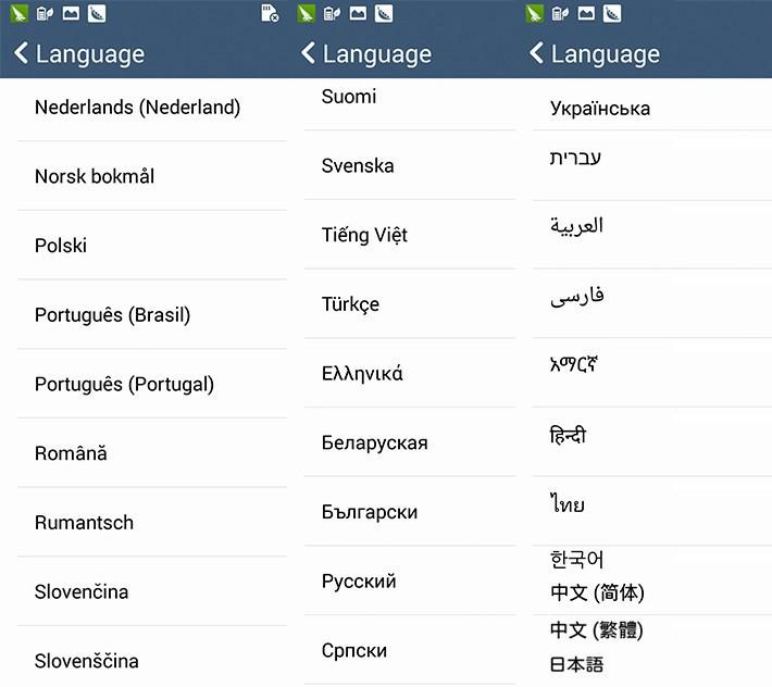 języki ASUS ZENFONE 6