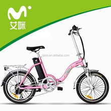 20inch foldable electric bicycle /e-bike with pedal assist stystem