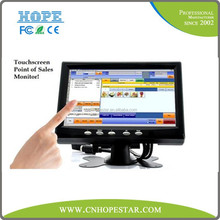 7 inch lcd touch screen tv monitor for PC/TV/POS