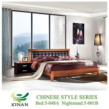 New King Size Leather Upholstered Bed