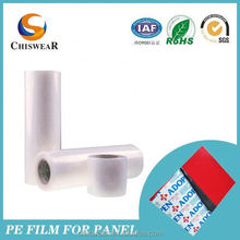 Hot Sale China Blue Film Video