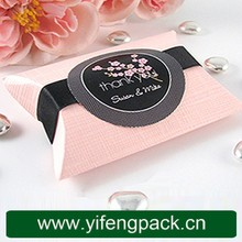Newest design pillow shape paper packaging boxes