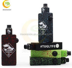 2015 Latest technology box mod wholesale china supplier Tugboat Box Mod clone battery operated tricycle