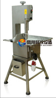 superior quality bone saw cutter ribs cutting machine FK-310