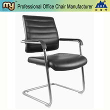 Low back leather conference room chair -033C