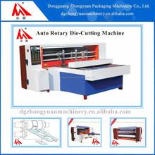 Auto rotary die cutting machine/Carton making machine