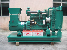 45kva generator price with CHINA supplier