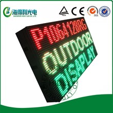 Hidly brand single ,tri-color,full color iron case or aluminium alloy case outdoor led display