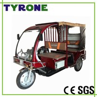 Green to environment electric tricycle for passenger/3 wheel electric bicycle