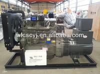 30KW diesel generator set genset for sale