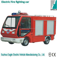 electric mini fire trucks, with water tank, small for narrow place, EG6020F