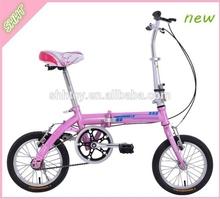 "12"" cheap folding bike, 12 inch folding bike bicycle"