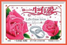 YIWU WHOLESALE WEDDING CROSS STITCH FOR LOVE