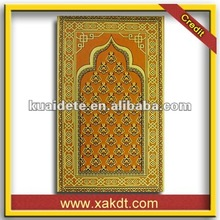 100% polyester kintted muslim paryer mat with beautiful design CTH-204