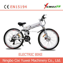 """2015 26"""" folding battery inside mountain electric pedal assisted bicycle"""