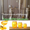 commercial wholesale online of honey making machine