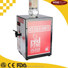 SSC-715mini hot sale whisky dispenser, wine chiller delivery