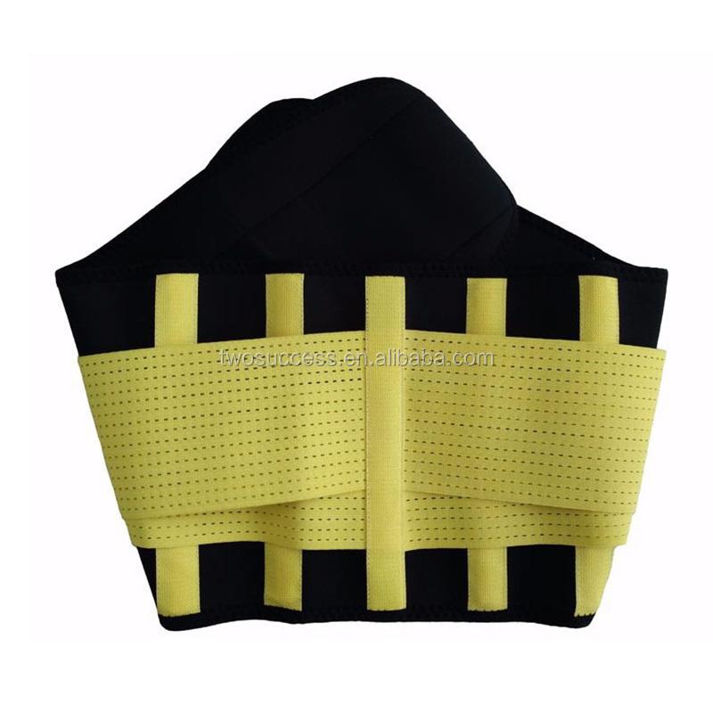neoprene waist belt (1).jpg