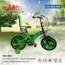 Best selling 12/16/20 inch motorcycle bicycle for kids quad pedal bikes bicycle factory in China