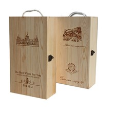 Solid Wooden 2 Bottle Pine Wooden Carrying Bottle Wine Case