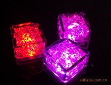 LED Flashing ice cube liquid activated various color available