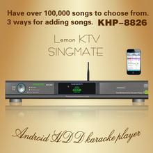 HDD karaoke jukebox player via iPhone/Android phone
