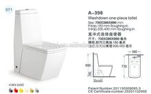 ( un- 398) de cerámica baldeo uno- pieza de ahorro de agua del inodoro