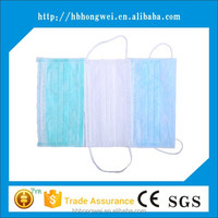 Free sample non woven disposable custom printed surgical mask