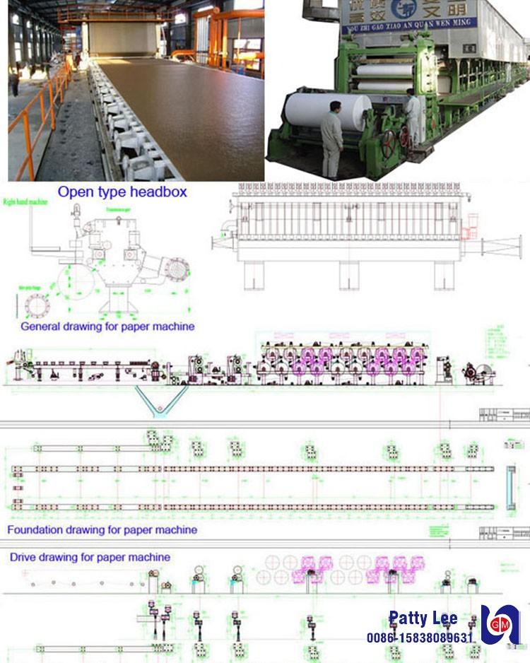 Маленькая модель макулатуры рециркуляции производственную линию слон крена написание копировать A4 / 3 бумагоделательной машины