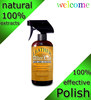Car Seats high quality auto car leather care cleaner OEM Factory
