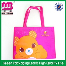 Strict standard nonwoven shopping bag from guangzhou supplier