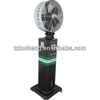 """new designed heavy duty 20"""" high-pressure water mist fan, spray fan"""