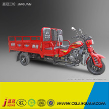 China New Economical Cargo Tricycle, Adult 3 Wheel Scooter For Sale
