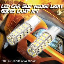 T10 194 168 501 W5W 38 SMD LED Car Side Wedge Light Bulbs Lamp 12V for car