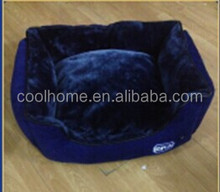 Warm pv plush Suede Dog Bed /cushion Removable Washable Cover for Winter