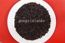 Best Selling Activated Carbon