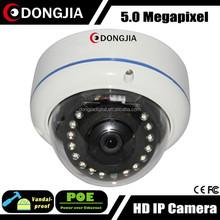 DONGJIA DJ-IPC-HD8532TD-POE indoor vandalproof 5mp dome digital web camera ip